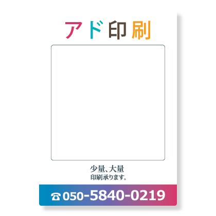 [業種] サービス<br> [A5サイズ] 148x210mm