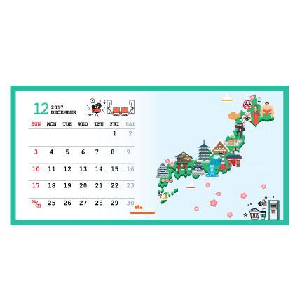マグネットカレンダー  100x50 mm