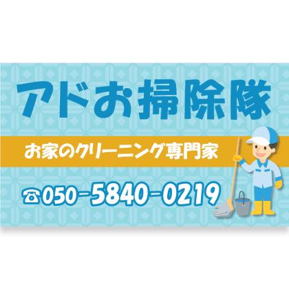 [業種] サービス [サイズ] 170x300mm